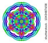 vector mystical mandala for... | Shutterstock .eps vector #1043487658
