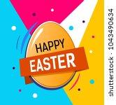 happy easter lettering on egg.... | Shutterstock .eps vector #1043490634
