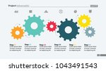 six step process chart with... | Shutterstock .eps vector #1043491543