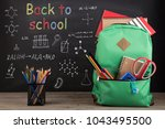 education concept   school... | Shutterstock . vector #1043495500