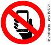 no cell phone vector icon...   Shutterstock .eps vector #1043504704