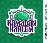 vector logo for muslim... | Shutterstock .eps vector #1043505703