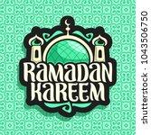 vector logo for muslim... | Shutterstock .eps vector #1043506750