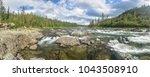 river rapids in the polar urals ...   Shutterstock . vector #1043508910