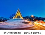 arctic cathedral church in...   Shutterstock . vector #1043510968