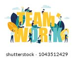 vector business illustration ... | Shutterstock .eps vector #1043512429
