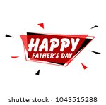 happy father's day sign with... | Shutterstock .eps vector #1043515288
