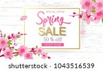 spring sale vector illustration.... | Shutterstock .eps vector #1043516539