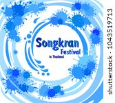 abstract background songkran... | Shutterstock .eps vector #1043519713