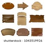 empty wooden boards in vector ...   Shutterstock .eps vector #1043519926