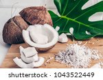 close up of a coconut the... | Shutterstock . vector #1043522449