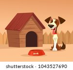 Stock vector happy smiling dog character guards house vector cartoon illustration 1043527690