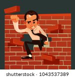 strong brave businessman office ... | Shutterstock .eps vector #1043537389