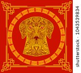 chinese new year concept. gold... | Shutterstock . vector #1043539834