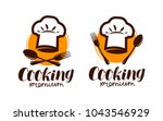 cooking logo or label. emblem... | Shutterstock .eps vector #1043546929