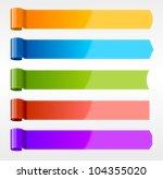 vector banners set | Shutterstock .eps vector #104355020