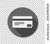 plastic credit card icon. white ...   Shutterstock .eps vector #1043550964