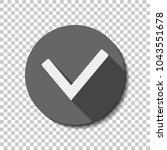 check mark icon. white flat...   Shutterstock .eps vector #1043551678