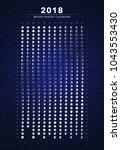 moon phases calendar vector | Shutterstock .eps vector #1043553430