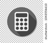 simple calculator icon. white...