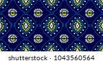 ikat geometric folklore... | Shutterstock .eps vector #1043560564