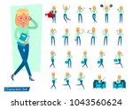 set of office woman worker... | Shutterstock .eps vector #1043560624