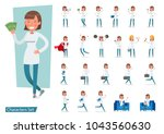 set of office woman worker... | Shutterstock .eps vector #1043560630