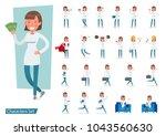 set of office woman worker... | Shutterstock .eps vector #1043560630