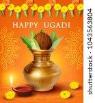greeting card with kalash  diya ... | Shutterstock .eps vector #1043563804