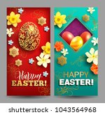 easter vertical banners. vector ...   Shutterstock .eps vector #1043564968