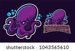 squid kraken octopus mascot... | Shutterstock .eps vector #1043565610