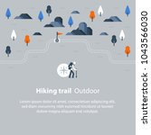 hiking map  outdoor trail ... | Shutterstock .eps vector #1043566030