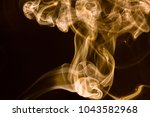 brown smoke abstract background. | Shutterstock . vector #1043582968
