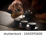 china all kinds of tea | Shutterstock . vector #1043593600