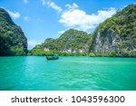 krabi thailand 3 feb 2018 ...   Shutterstock . vector #1043596300