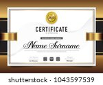 certificate template luxury and ... | Shutterstock .eps vector #1043597539