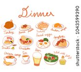 illustration of dinner set... | Shutterstock . vector #1043599390