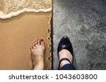 life balance concept for work... | Shutterstock . vector #1043603800