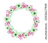 watercolor wreath on white... | Shutterstock . vector #1043617909