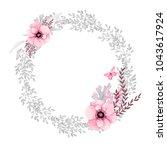 watercolor wreath on white... | Shutterstock . vector #1043617924