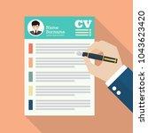 hand writing curriculum vitae... | Shutterstock .eps vector #1043623420