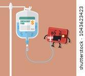 emergency fund in saline bag... | Shutterstock .eps vector #1043623423