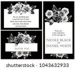 romantic invitation. wedding ... | Shutterstock .eps vector #1043632933