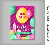 limited time card easter sale.... | Shutterstock .eps vector #1043632990