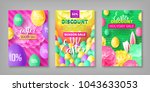 easter banner set. collection... | Shutterstock .eps vector #1043633053