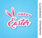 happy easter card vector... | Shutterstock .eps vector #1043633173