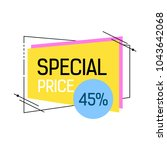 special price forty five... | Shutterstock .eps vector #1043642068