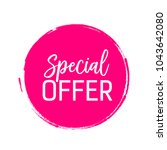 special offer lettering in pink ... | Shutterstock .eps vector #1043642080