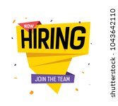 now hiring  join the team... | Shutterstock .eps vector #1043642110