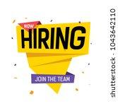 now hiring  join the team... | Shutterstock .eps vector #1043642110